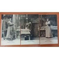 3 открытки 1906 г (На дне) Василиса(Е.П.Муратова) распродажа коллекции