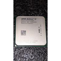 Процессор AMD Athlon II 245 (ADX245OCK23GM) сокет AM3