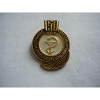 3 городская клиническая больница им. Клумова. 150 лет