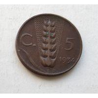 Италия 5 чентезимо, 1934 1-7-63