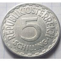 Австрия 5 шиллингов, 1952       ( 6-8-4 )