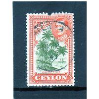 Цейлон.Ми-232.Король Георг VI и кокосовые пальмы. 1943.