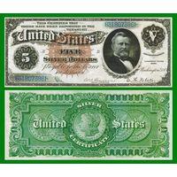 [КОПИЯ] США 5 серебряных долларов 1886 г.