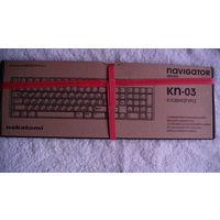 Клавиатура navigator kn-03 (nakatomi). распродажа