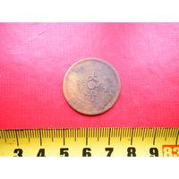 Китайская медная старинная монета. 5