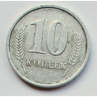 Приднестровье, 10 копеек 2005
