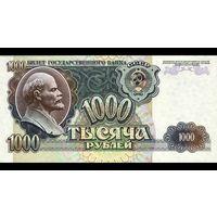 СССР. 1000 рублей 1992 ЕВ [UNC]