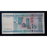 50000 рублей 2000 год серия КС