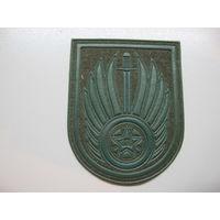 Шеврон 108 отдельный полк материального обеспечения