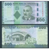 Танзания 500 шиллингов из пачки