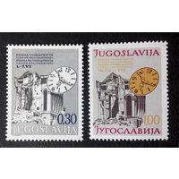 Югославия 1980 г. Неделя солидарности. Исторические события.2 марки. Чистая #0018-Ч1