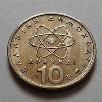 10 драхм, Греция 1976 г.