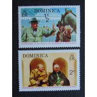 Доминика 1974 г. Сэр Уинстон Черчилль.