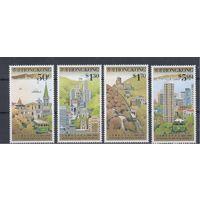 [269] Гонконг 1988.Транспорт.Трамваи.