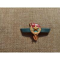 Знак сверхсрочник Советской Армии