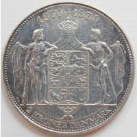 20 Дания 2 кроны 1930 год, серебро.