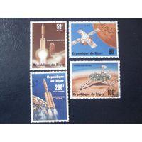 Космическая миссия - Викинг 1977 (Нигер) 4 марки