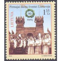 Литва искусство архитектура праздник песни