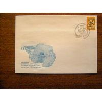 Беларусь 1999 СГ Международная комплексная антарктическая экспедиция на Южный полюс