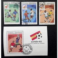 Мадагаскар 1982 г. Чемпионат Мира по футболу, Испания 1982 год. Спорт, полная серия из 3 марок + Блок #0100-С1P16
