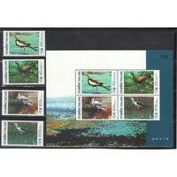 Таиланд Птицы 1997 год чистая полная серия из 4-х марок и номерного блока