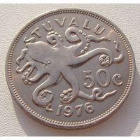 Тувалу. 50 центов 1976 год KM#6  Осьминог (Octopus bimaculoides)