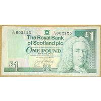 Шотландия 1 фунт 1993г