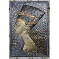 Чеканка панно Нефертити