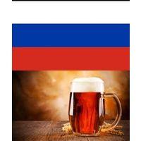 Подставки (бирдекели) из России - на выбор