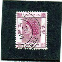 Гонконг.Ми-185. Королева Елизавета II.1954.