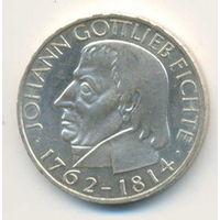 ФРГ, редкие 5 марок, 1964 г. Fichte, серебро
