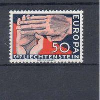 [488] Лихтенштейн 1962.Европа.EUROPA.