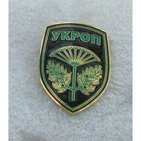 """Батальон территориальной обороны """"Укроп"""""""