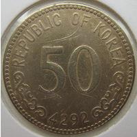 Южная Корея 50 хванов 1959 г. В холдере (gk)