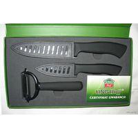 Набор керамических ножей KING Hoff с чехлами в подарочной коробке НОВЫЙ
