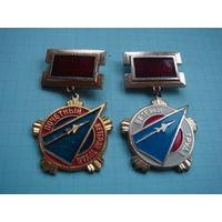Почетный ветеран .ветеран авиастроения