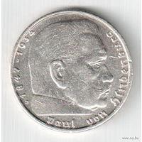 2 рейхсмарки 1938 (В)
