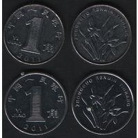 Китай (КНР) km1210b 1 джао 2011 год (2 разновидности) (f30) (2 монеты разные по диаметру)