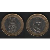 Ямайка km182 20 долларов 2001 год (f50)(ks00)
