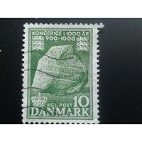 Дания 1953 1000 лет королевства, камень 10 век