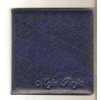 Альбом для монет (72 средние ячейки)