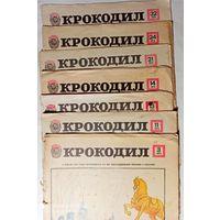 """Крокодилы"" 7 номеров за 1979г.(цена за один)"