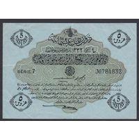 Турция(Османская Империя) 5 пиастр 1916 голубая