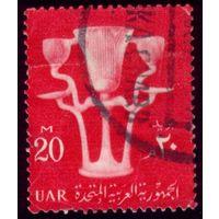 1 марка 1958 год Египет 578