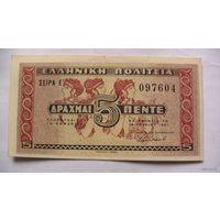 Греция 5 драхм 1941г 097604 распродажа