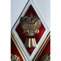 Ромб знак гуманитарный ВУЗ Россия