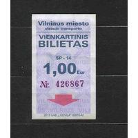 Билет на автобус Литва Вильнюс