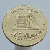 Болгария Альбена туристический жетон