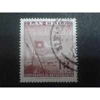 Чили 1966 гос. флаг, флот
