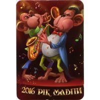 Календарик 2016. Год обезьяны #2